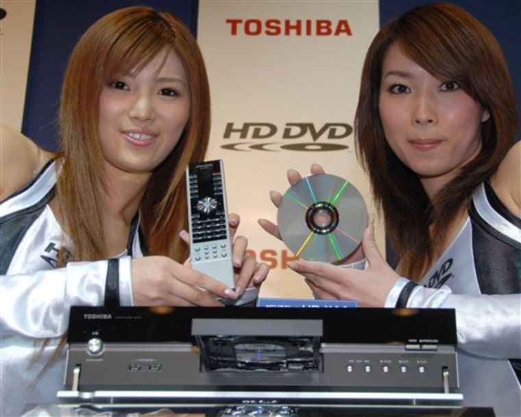 JAPAN NEXT GENERATION DVD