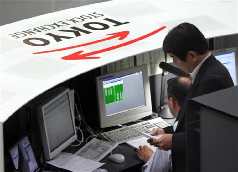 JAPAN MIZUO SECURITIES