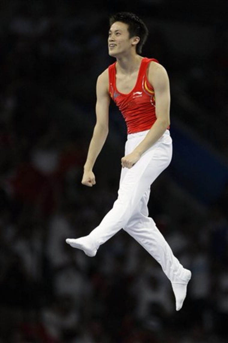 Beijing Olympics Trampoline Men