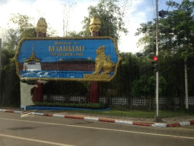 Myanmar Welcome Sign