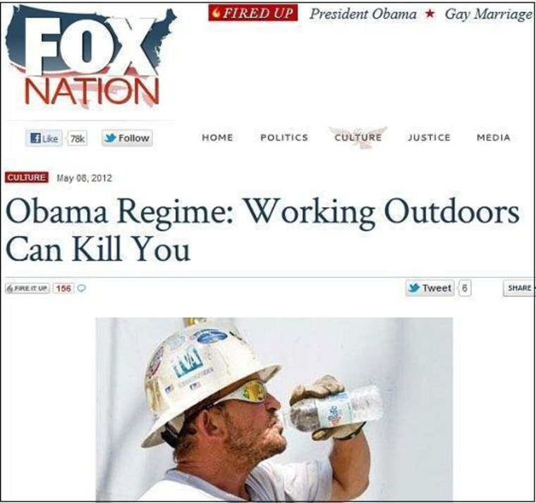 TRMS Headline Writing Challenge: Infoxication