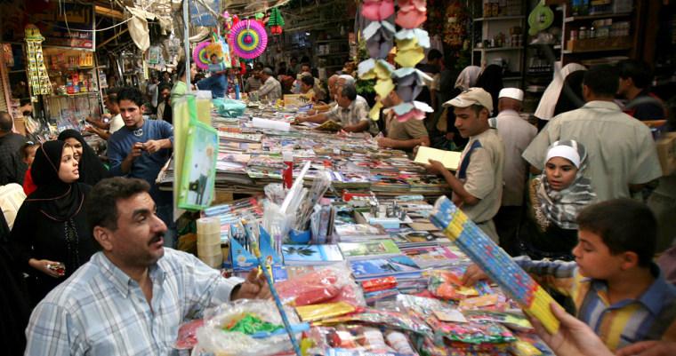 Image: Market in Baghdad