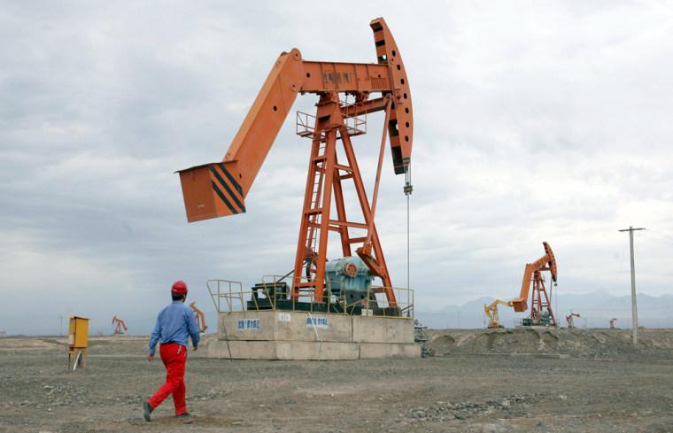 Image: PetroChina plant