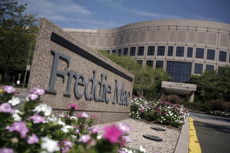 Image: Freddie Mac headquarters