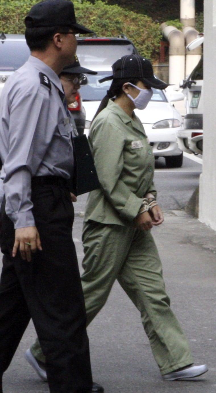 Image: North Korean spy Won Jeong Hwa