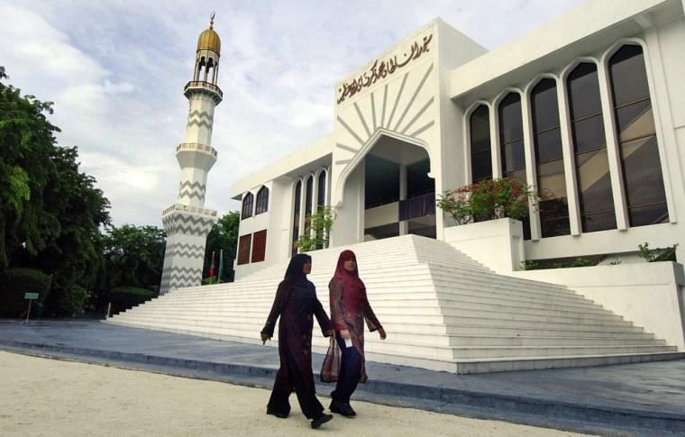 Image: Grand Friday Mosque, Maldives
