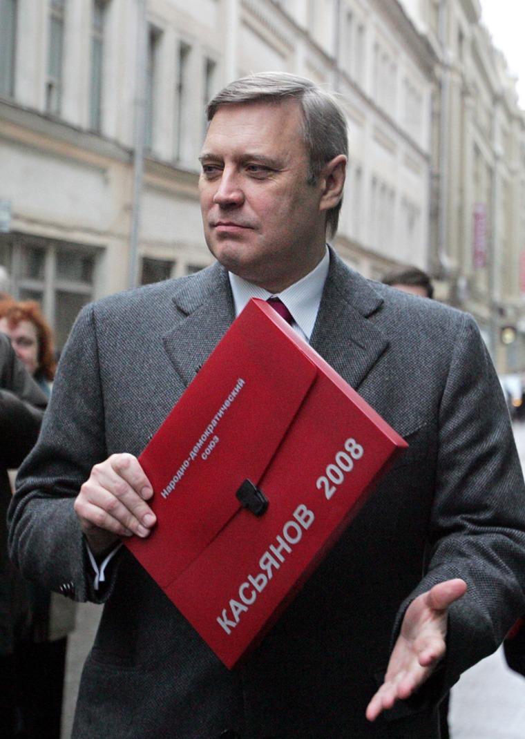 Image: Former Russian Prime Minister Mikhail Kasyanov