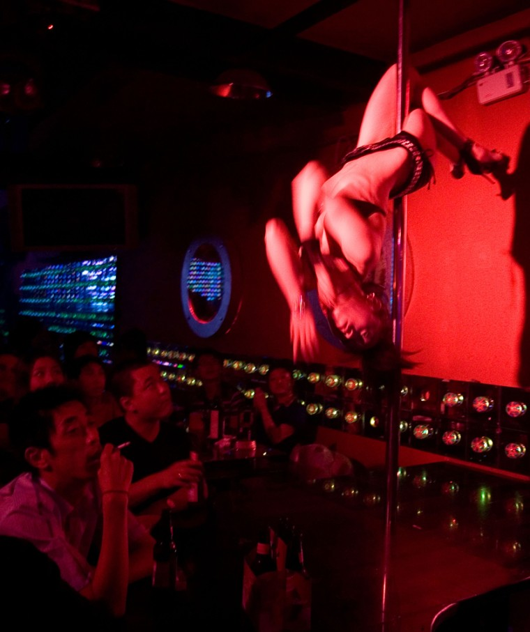 Image: A bar in Beijing, China