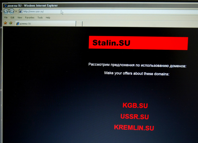 The stalin.su site belongs to a Russian cybersquatter who wants to sell it — or any other domain name listed on the page — for $3,000. The .su country code domain that belongs to the defunct Soviet Union has witnessed a flood of new customers.