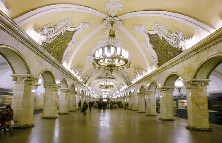Image: Komsomolskaya Metro Station