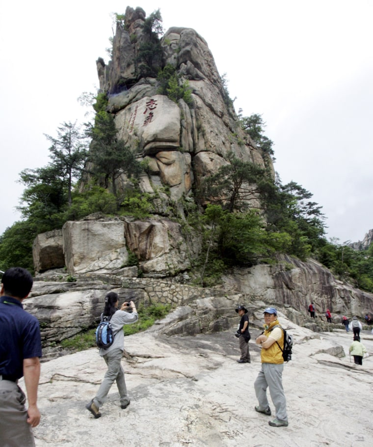 Image: Diamond Mountain in North Korea