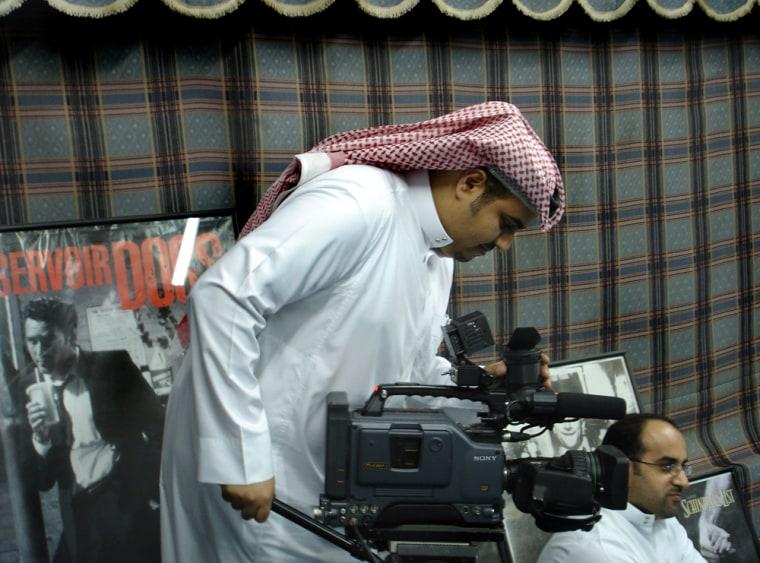 To match feature Leisure Saudi Cinema