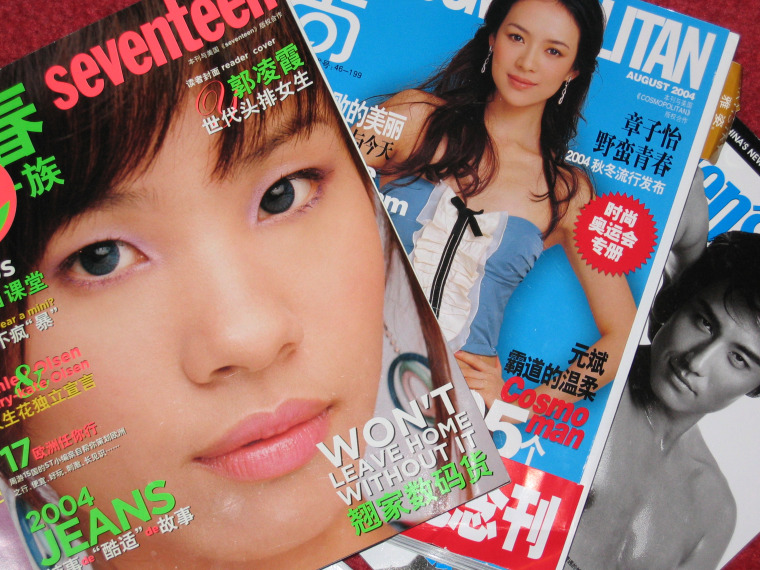 Chinese magazines reflect Western trends as the publishing industry grows more liberal.