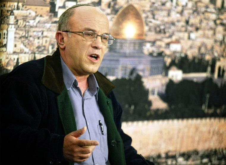 ISRAELI PINCHAS WALLERSTEIN