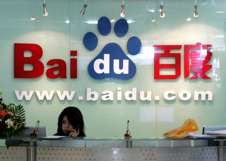 BAIDU.COM OFFICE