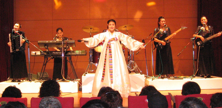 A North Korean music group entertains a crowd of South Korean tourists at the Diamond Mountain resort in September.