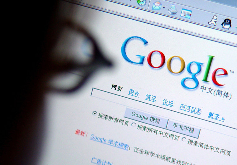 Chinese Internet user browses for information on Google in Beijing
