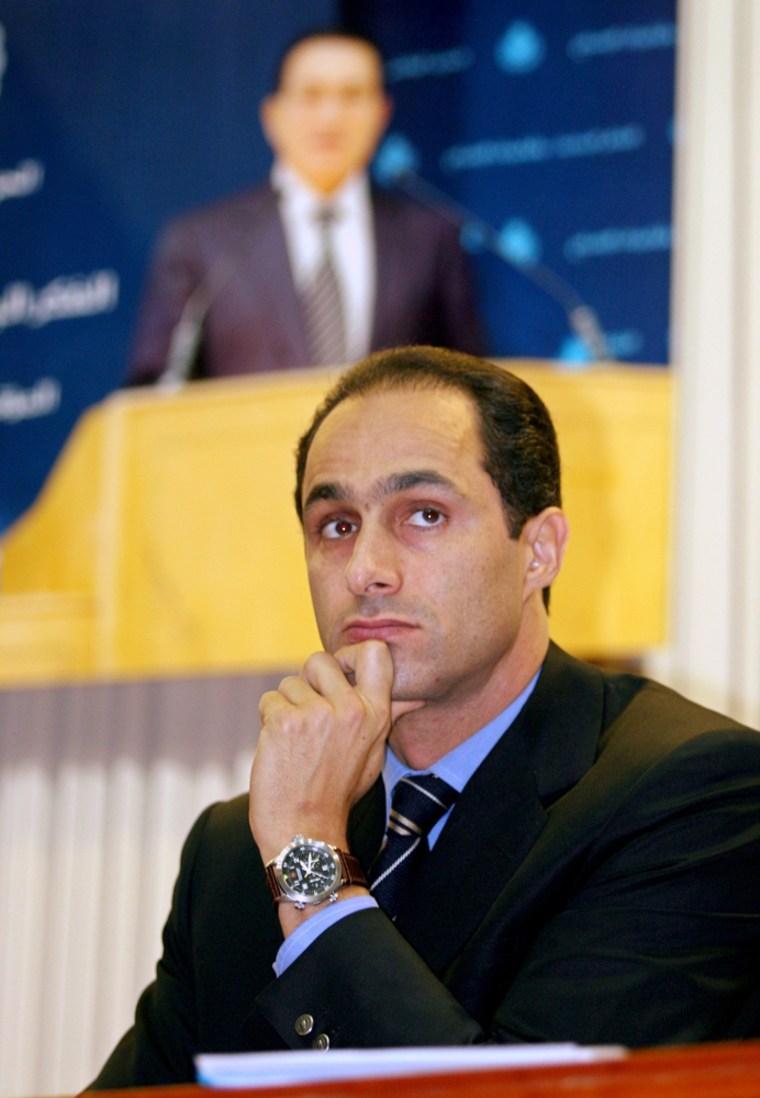 File photo of Gamal Mubarak attending meeting in Cairo