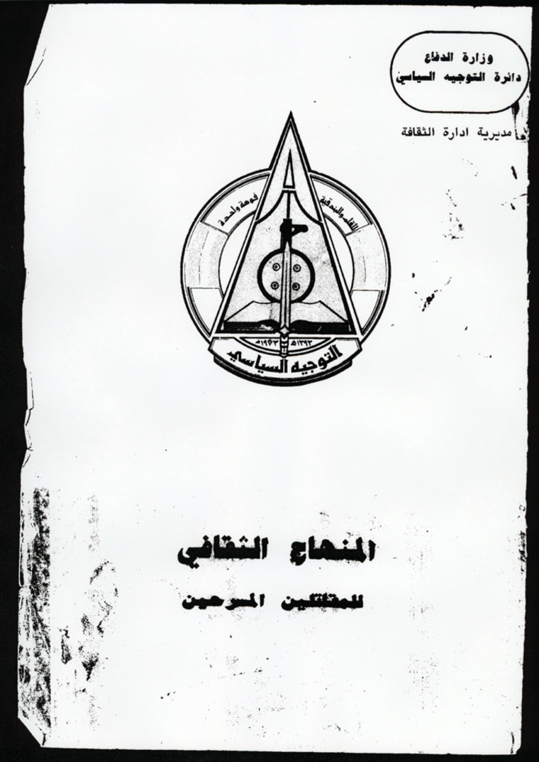 """Onedocument made available by the U.S. Army Foreign Military Studies Officetranslates to""""Ministry of Defense"""" in the upper right corner. Thetitle translates to""""The Cultural Syllabus."""""""