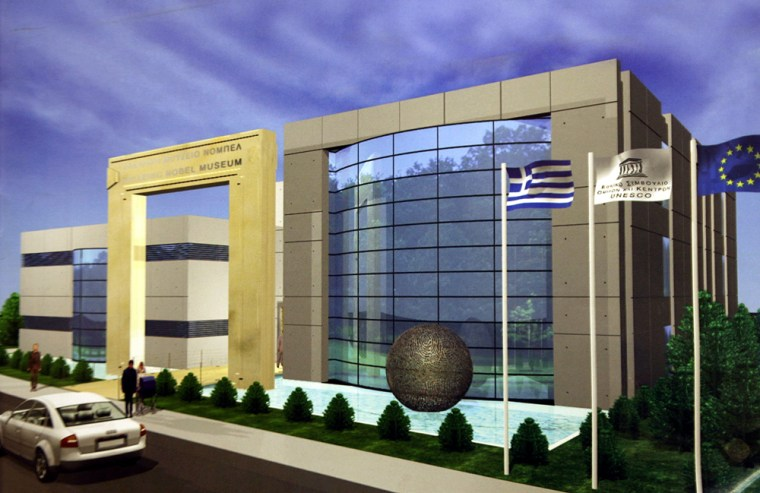 This digital graphic provided by the Hellenic Nobel Museum on Nov. 8th shows the completed facade of the Nobel museum, which is now under construction in the suburb of Halandri, in northern Athens.