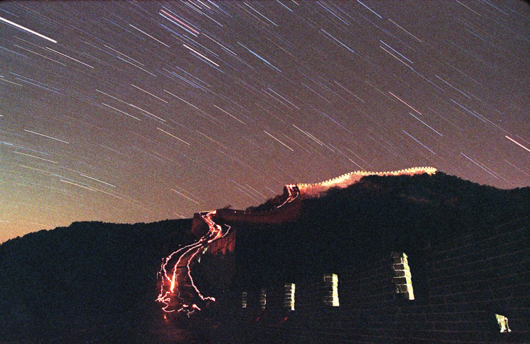 The Leonid meteor shower lights up the sky above C