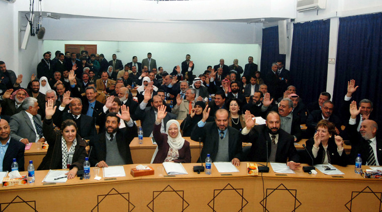 Palestinian Parliament Meets To Usher In A Unity Government
