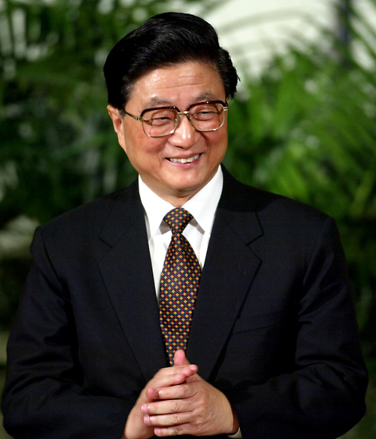 (FILES) New Chinese Vice Premier Huang J