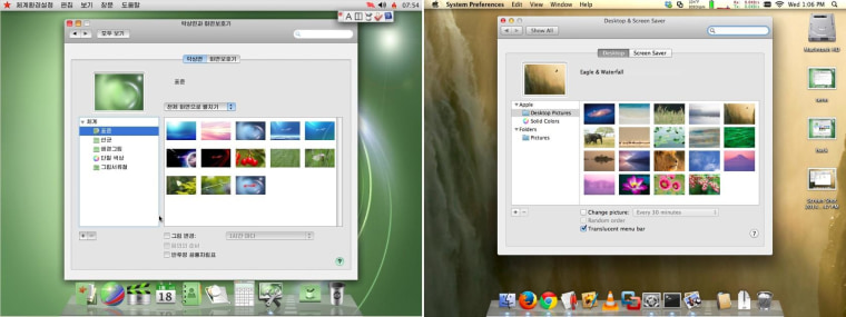 The Red Star desktop background change dialog (left) bears a close resemblance to Apple's.