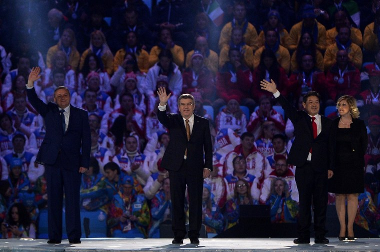 Closing Ceremony: Handing the Olympics Off to 2018 Host