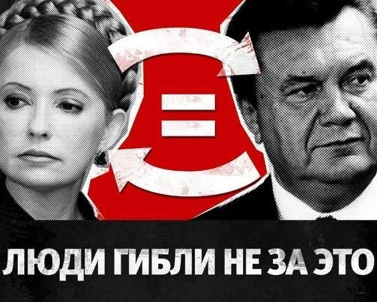 """An image making the rounds among Ukrainians online shows an image of previously jailed opposition leader Yulia Tymoshenko and now ousted former President Viktor Yanukovich saying, """"People didn't die for THIS,"""" implying that they don't want to trade one corrupt leader for another."""