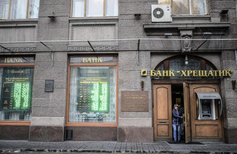 Swiss Launch Yanukovych Money-Laundering Probe