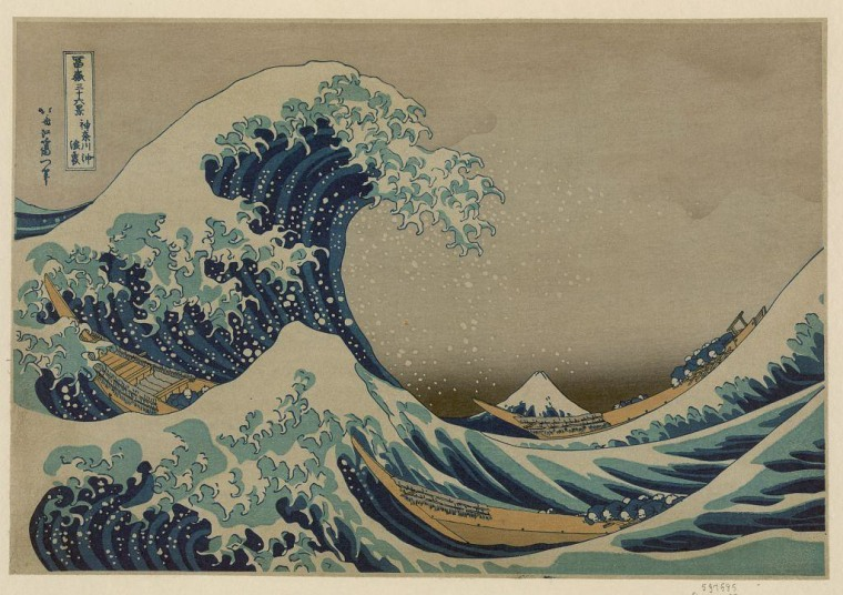 Image: The Great Wave