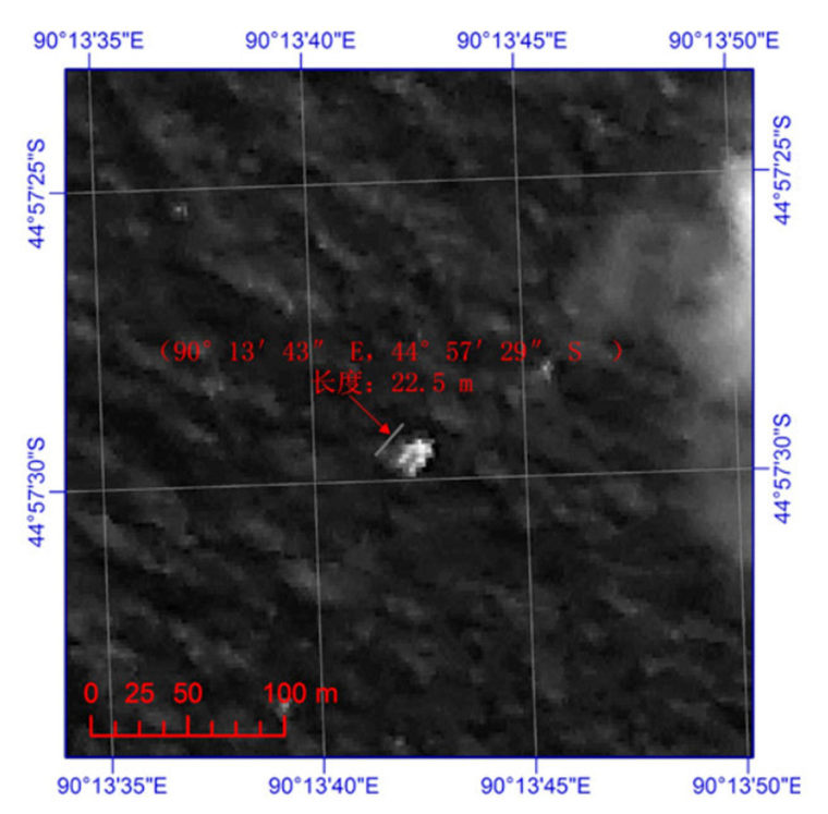 Image: A satellite image of an object spotted in the southern Indian Ocean by the Gaofen-1 high-resolution optical Earth observation satellite CNSA