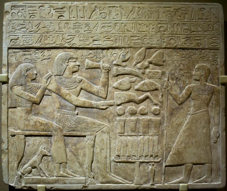 Image: A Stela of Intef and Senettekh