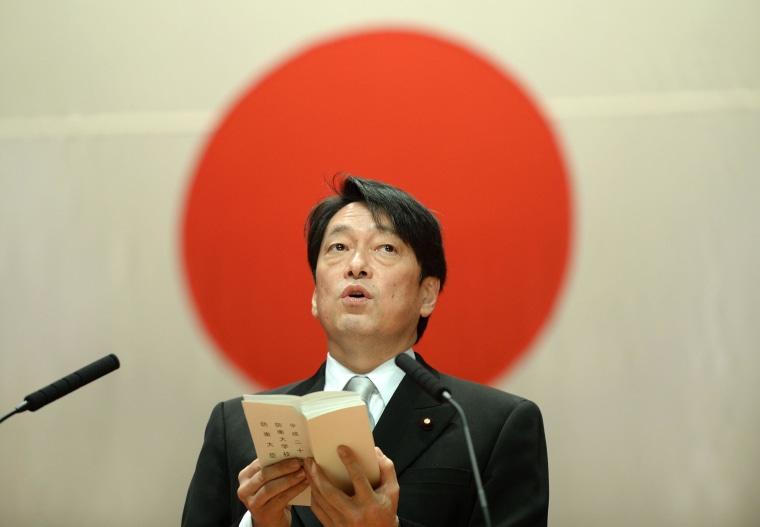 Image: JAPAN-DEFENCE