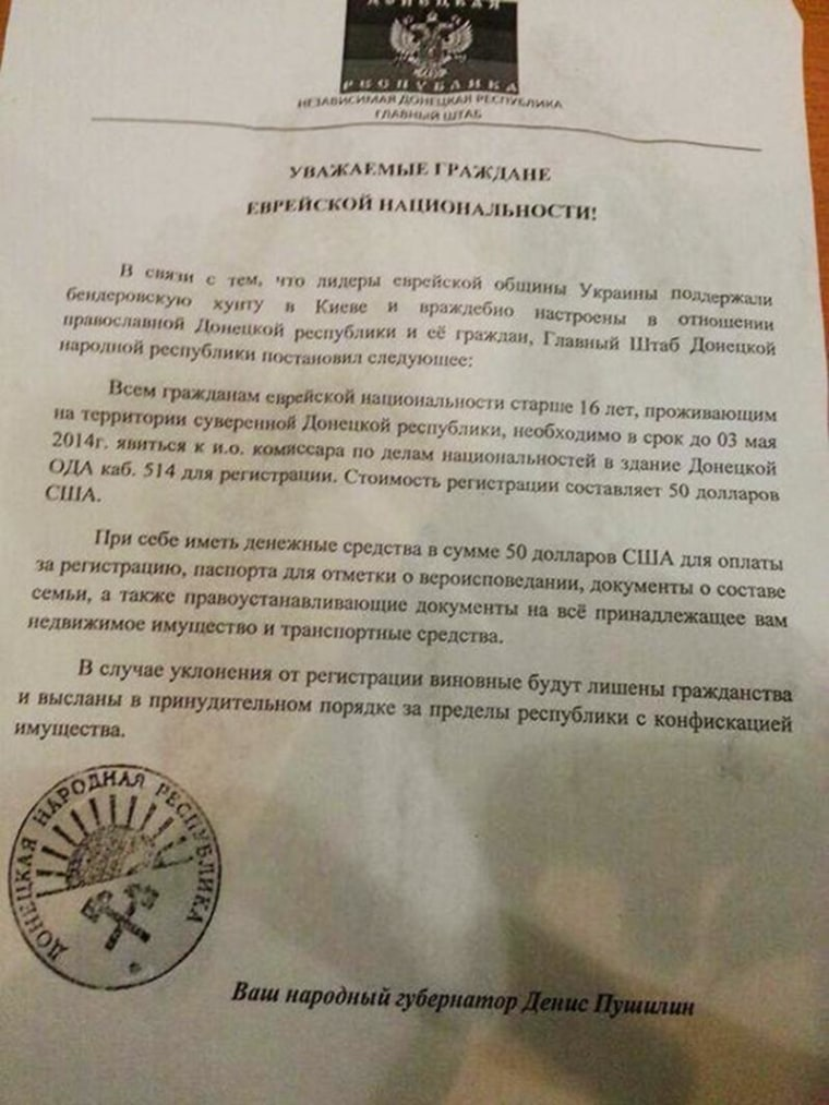 Image: A leaflet distributed in Donetsk, Ukraine calling for all Jews over 16 years old to register as Jews.