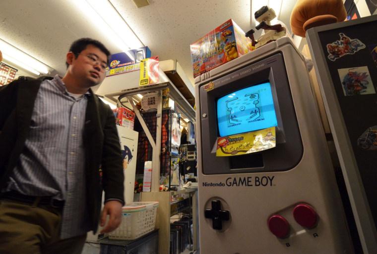Image: JAPAN-ENTERTAINMENT-GAME-COMPANY-NINTENDO