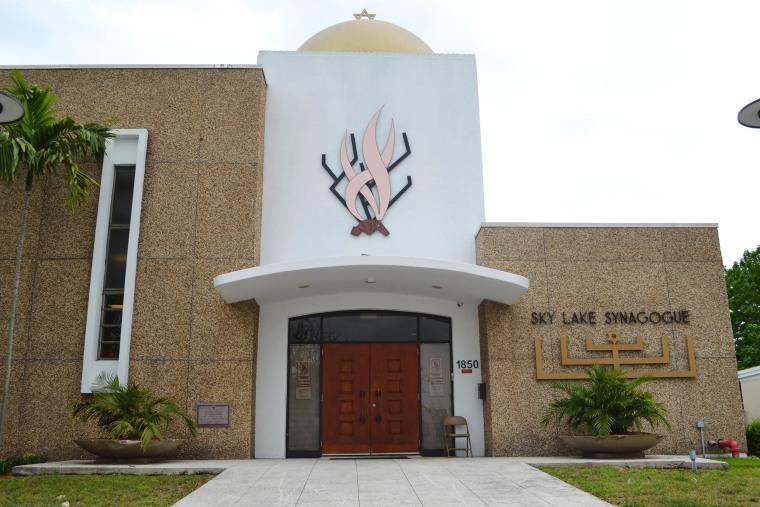 Image: Sky Lake Synagogue