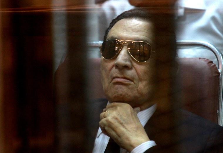 Image: Hosni Mubarak
