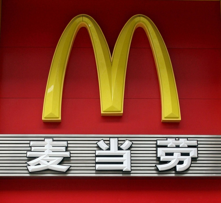 Image: McDonald's restaurant in China.