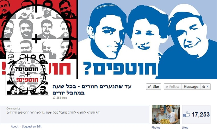 Image: Facebook page for teens missing in West Bank
