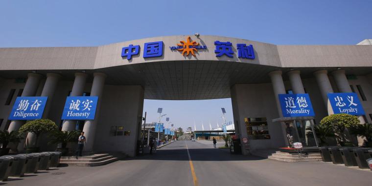 Image: A view outside Yingli Solar company in Baoding