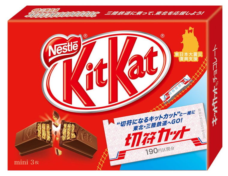 Special packs of KitKat candy can be used as valid train tickets starting this month, as part of a tourism promotion sponsored by Nestlé S.A. and Sanriku Railway network.