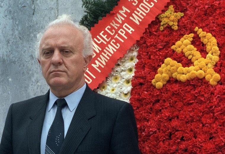 Image: Eduard Shevardnadze