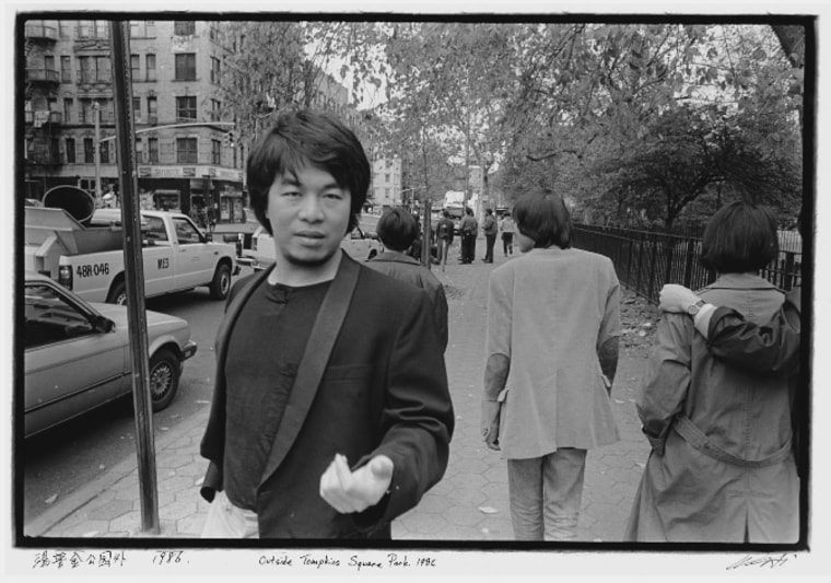 """1986, photo from Ai Wei Wei's own series, the """"New York Photos""""."""