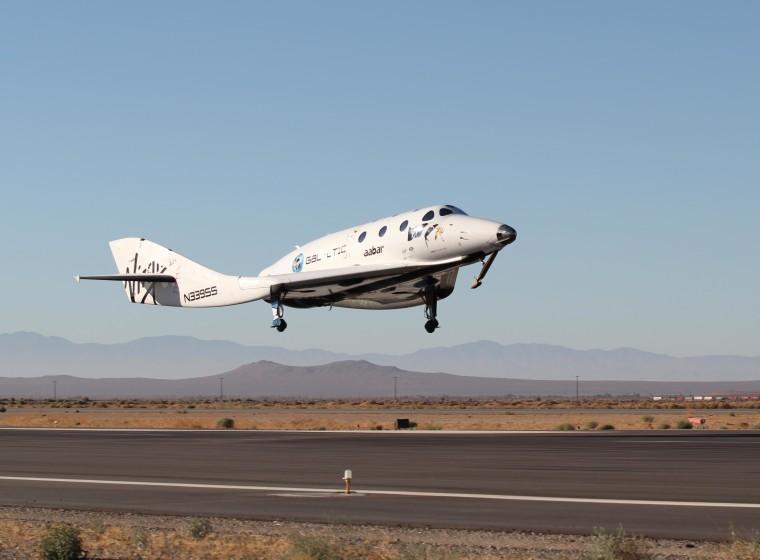 Image: SpaceShipTwo landing