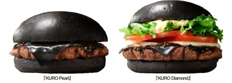 """The Kuro Burger, with """"kuro"""" meaning """"black"""" in Japanese, will be available for a limited period in what the company describes as a chance to """"overturn the fast food industry."""""""