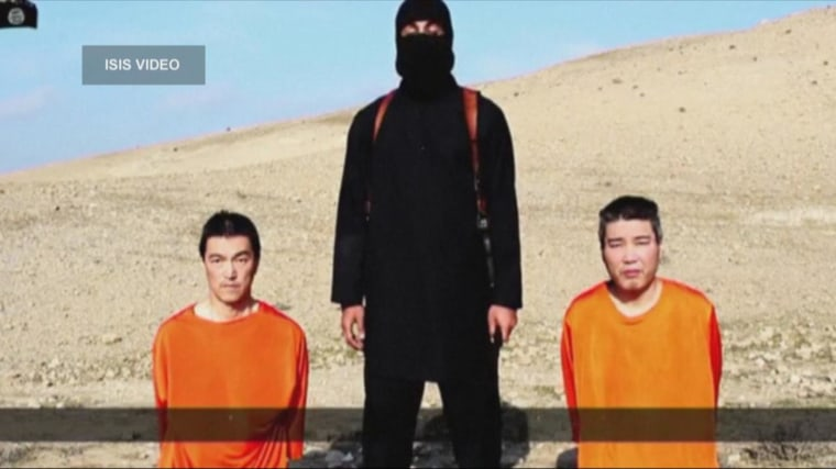 Image: A still from an ISIS video