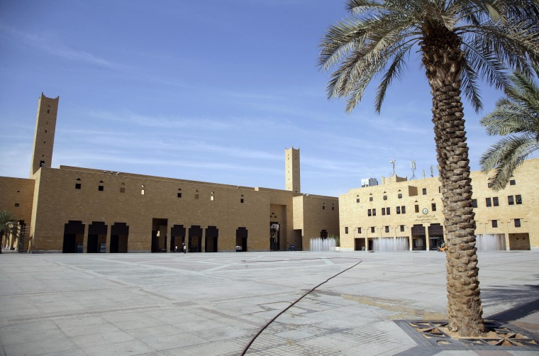 Image: A square used for executions in Riyadh, Saudi Arabia