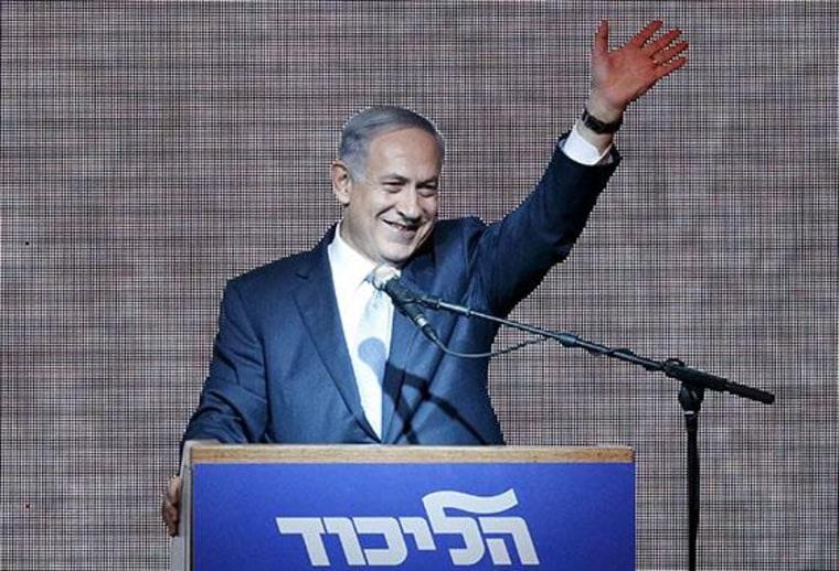 Image: ISRAEL-VOTE-RESULTS